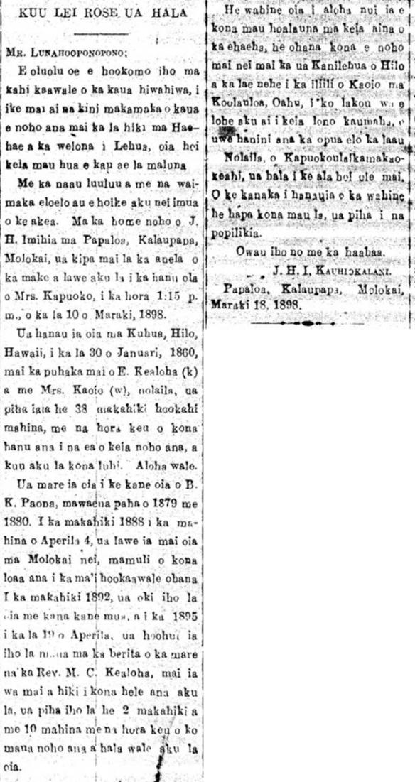 AlohaAina_3_26_1898_7.png