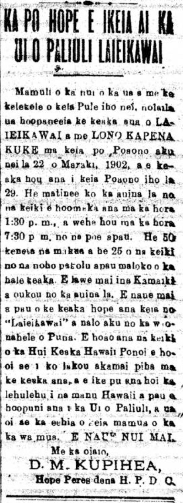 AlohaAina_3_29_1902_2.png