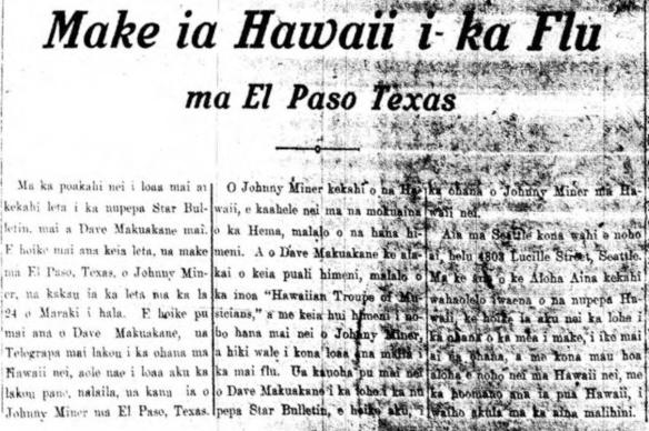 AlohaAina_4_10_1920_1.png