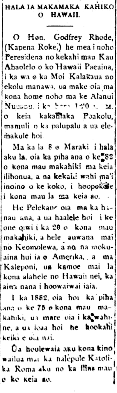 AlohaAina_9_11_1897_6.png