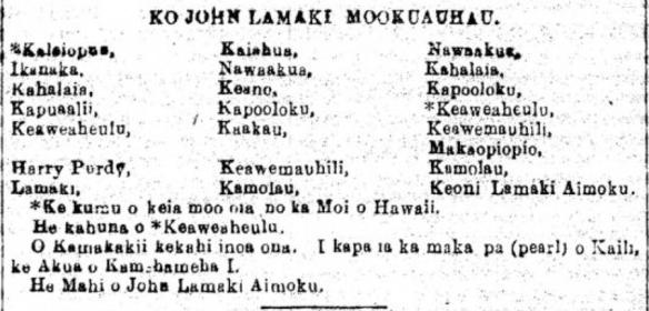 AlohaAina_9_7_1901_5