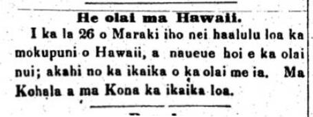 HaeHawaii_4_18_1860_10.png