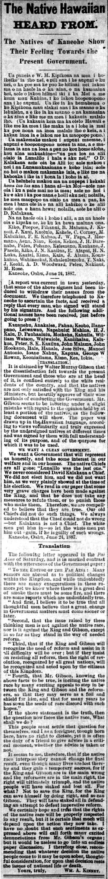 HawaiianGazette_6_28_1887_4.png