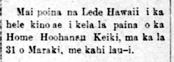 HawaiiHolomua_3_14_1894_3