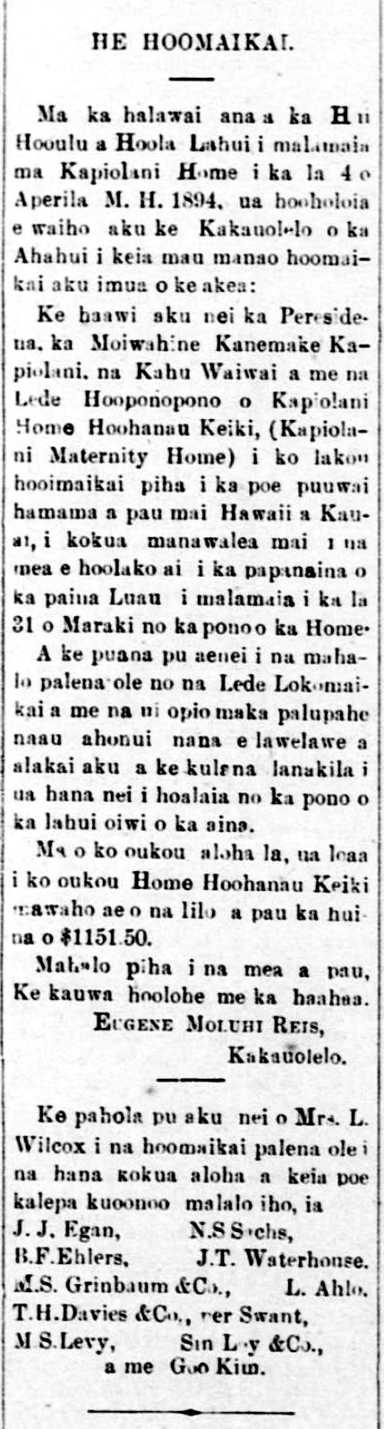 HawaiiHolomua_4_7_1894_3.png