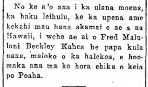 Kuokoa_12_7_1922_8
