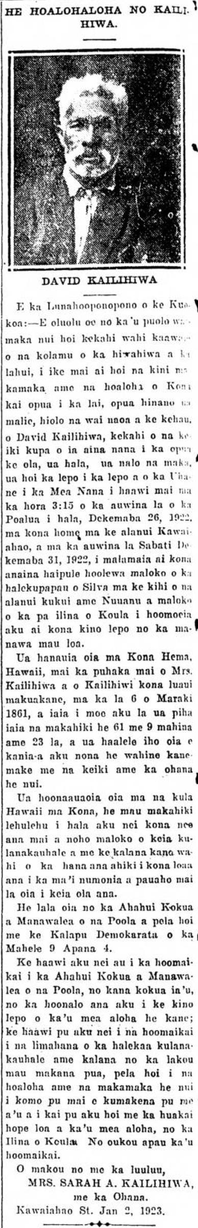 Kuokoa_1_4_1923_6.png