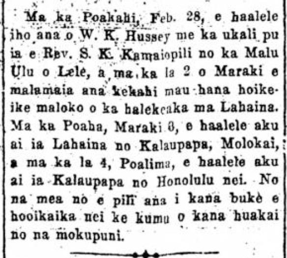 Kuokoa_2_25_1921_4.png