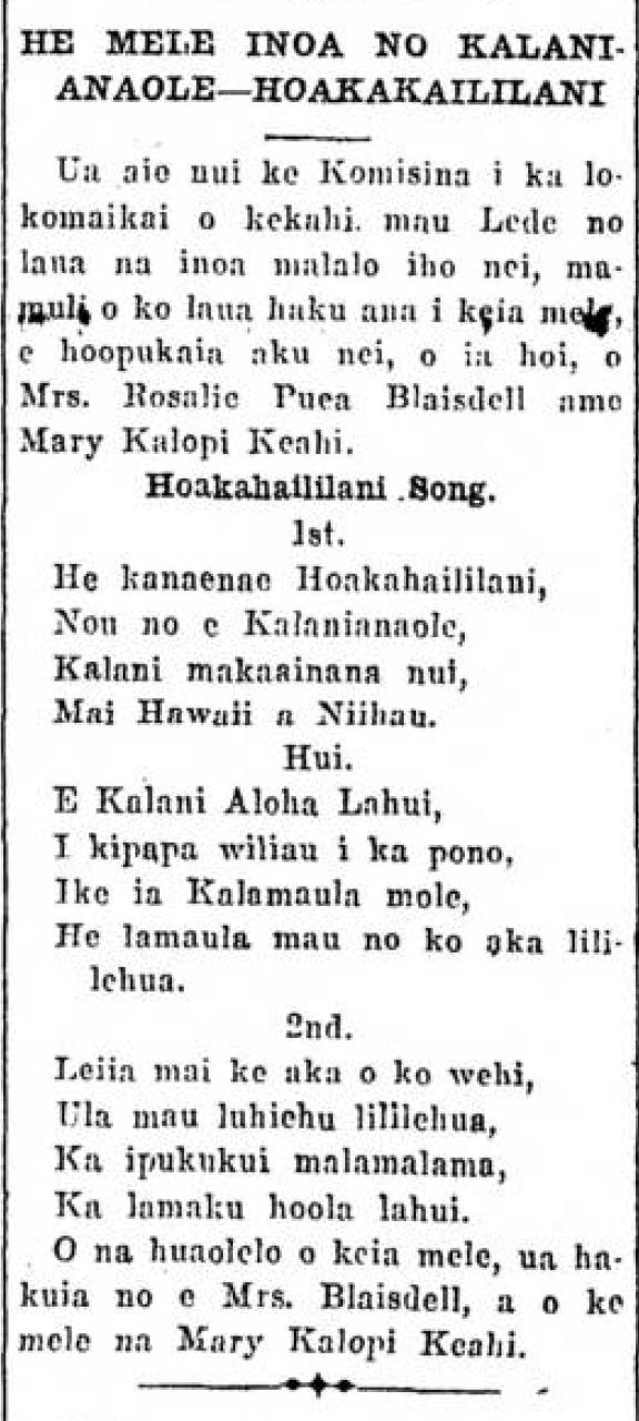 Kuokoa_3_29_1923_2.png