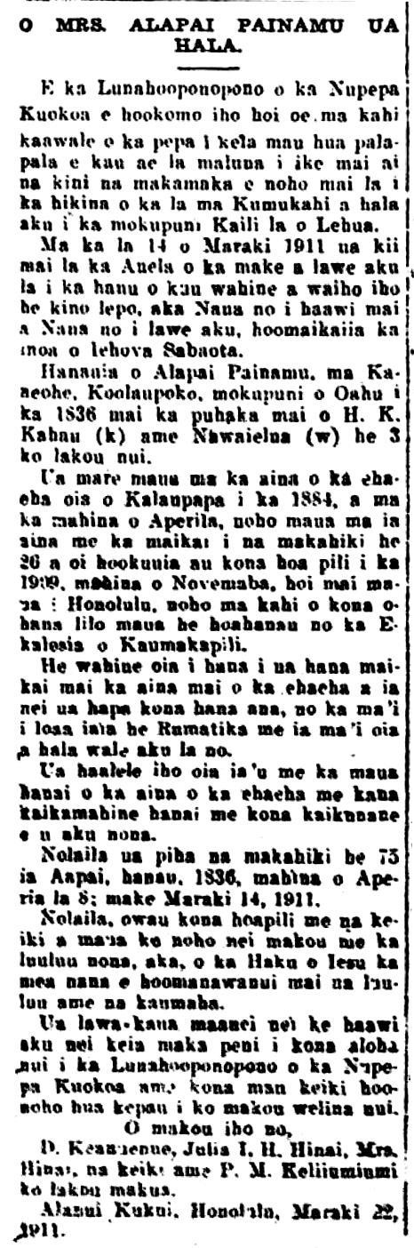 Kuokoa_3_31_1911_6.png