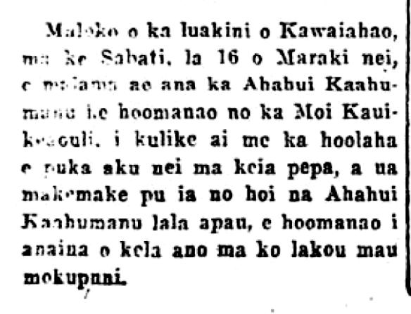 Kuokoa_3_6_1924_1.png