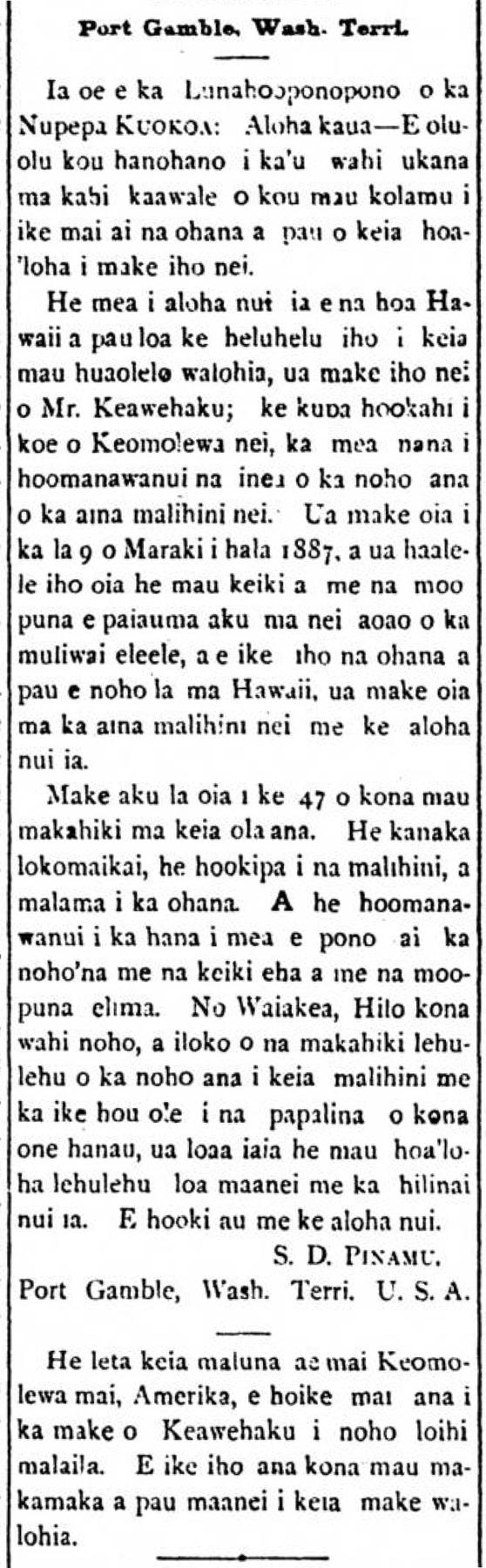 Kuokoa_4_19_1887_2