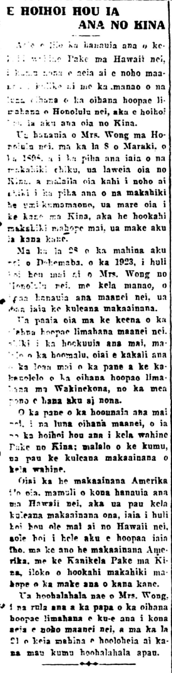 Kuokoa_4_3_1924_5.png
