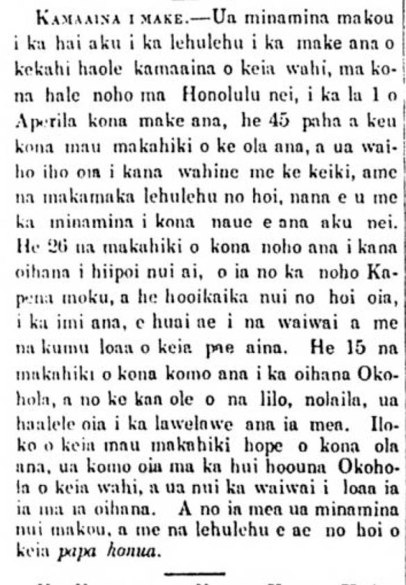 Kuokoa_4_4_1863_2