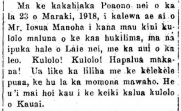 Kuokoa_4_5_1918_3.png