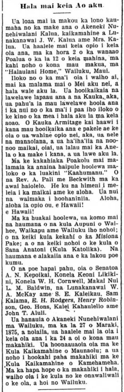 Kuokoa_9_22_1899_6.png
