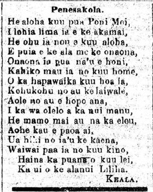 Makaainana_3_26_1894_2.png