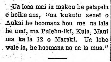 NPLK_4_11_1893_3.png