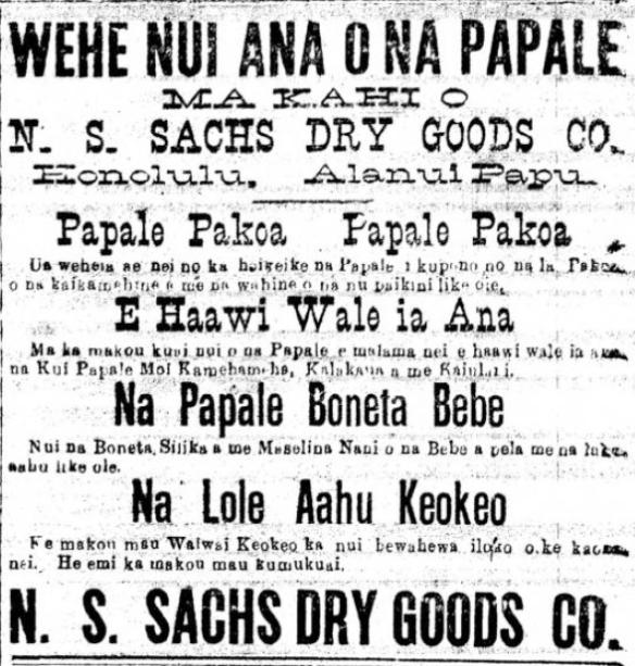 AlohaAina_3_22_1902_8.png