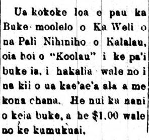 AlohaAina_5_19_1906_3