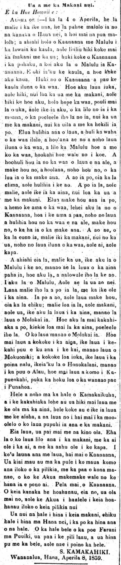 HaeHawaii_4_27_1859_16.png