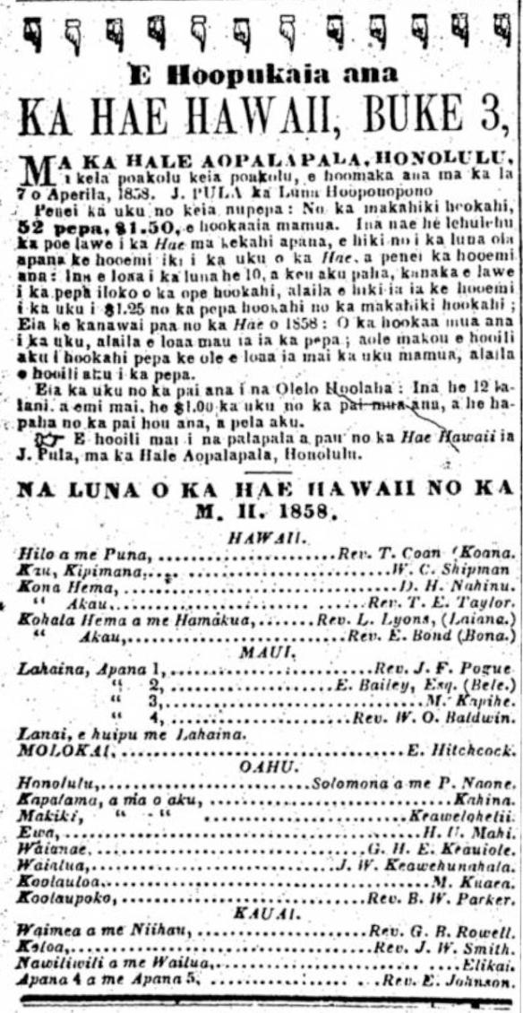 HaeHawaii_4_28_1858_1