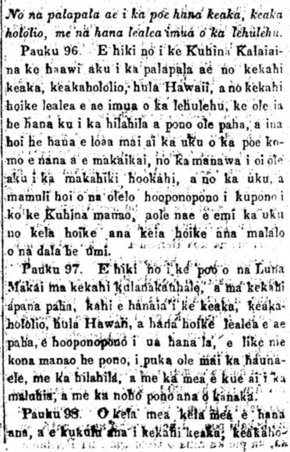 HaeHawaii_6_15_1859_42