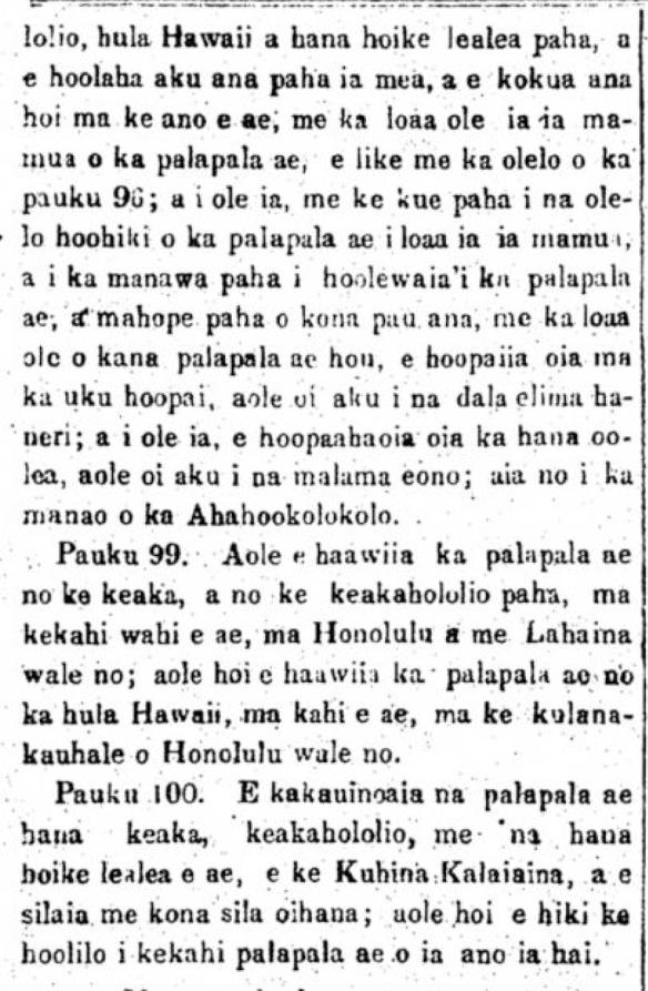 HaeHawaii_6_15_1859_43.png