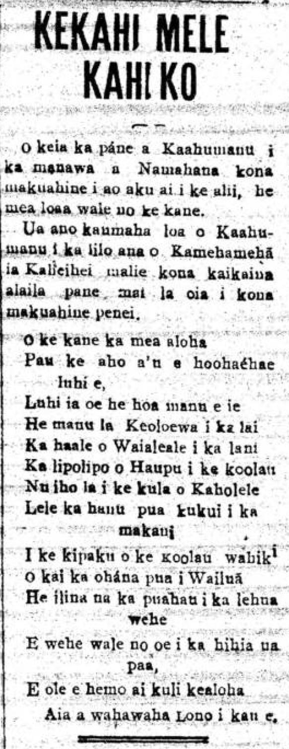 HokuoHawaii_5_3_1927_1