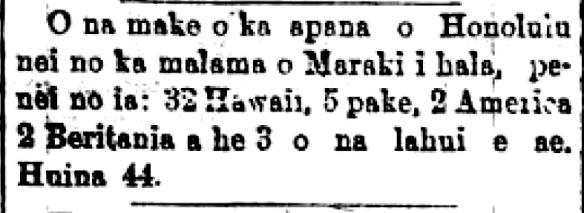 KHPA_4_3_1886_2