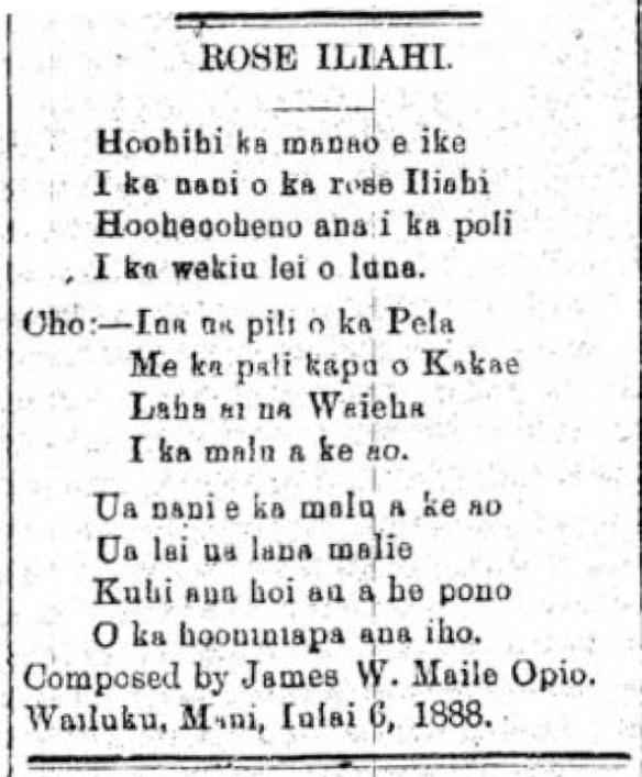 KHPA_7_14_1888_3