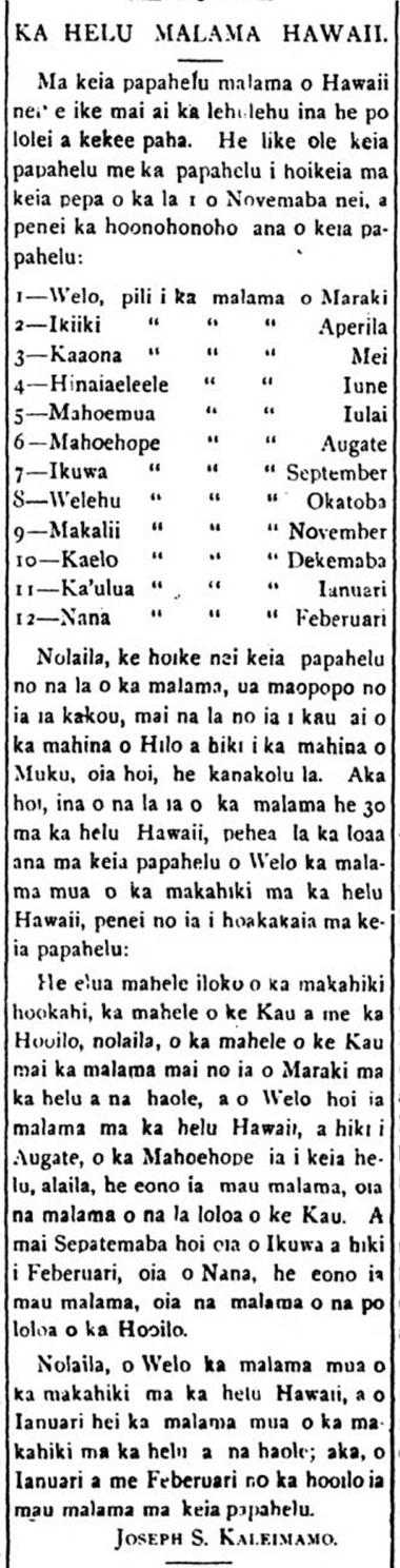Kuokoa_11_19_1890_2.png