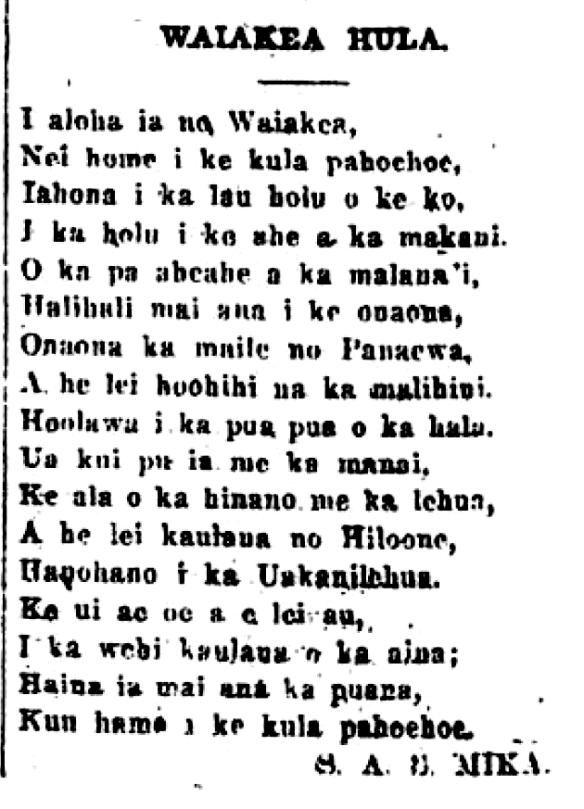 Kuokoa_2_18_1921_2