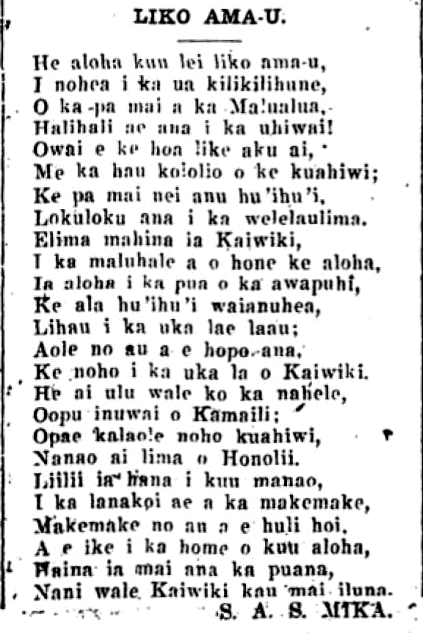 Kuokoa_2_4_1921_3.png