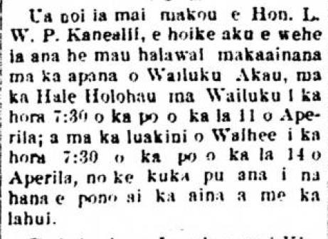 Kuokoa_3_26_1892_3.png
