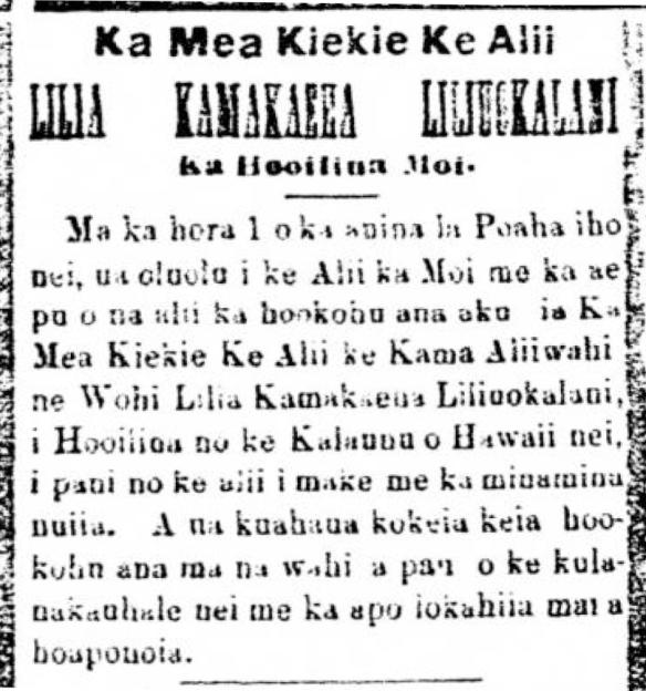 Kuokoa_4_14_1877_2.png