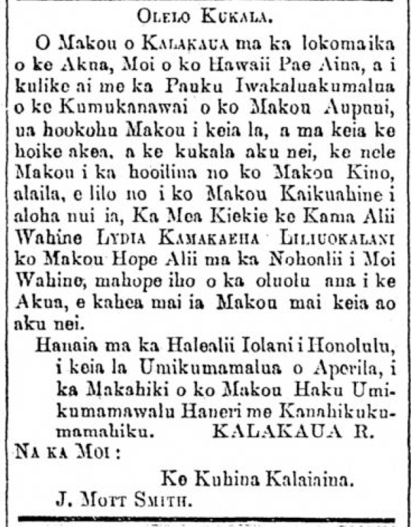 Kuokoa_4_21_1877_2.png