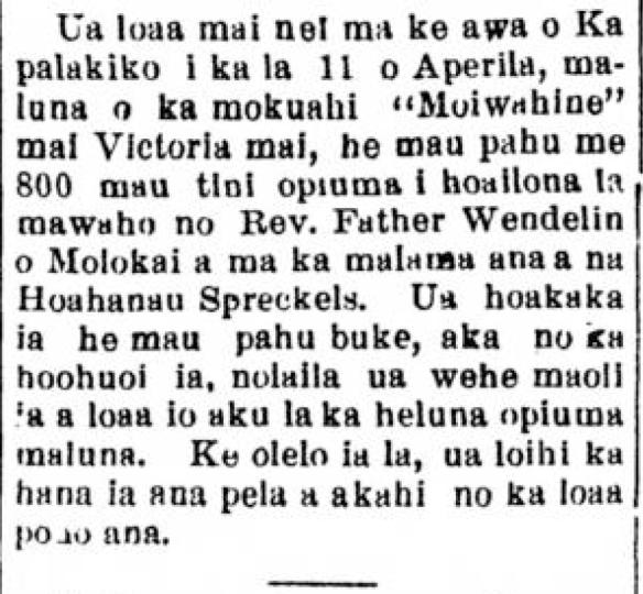Kuokoa_4_28_1894_3