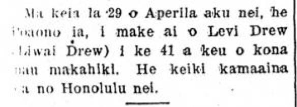 Kuokoa_5_12_1899_3