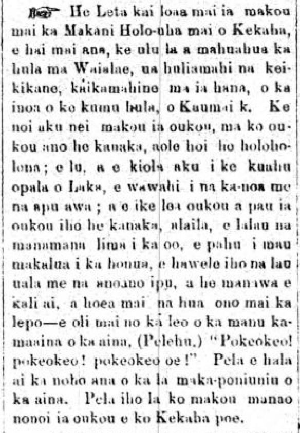 LahuiHawaii_7_27_1876_3