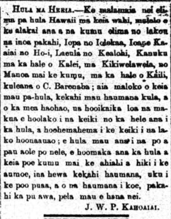 LahuiHawaii_7_27_1876_3.png