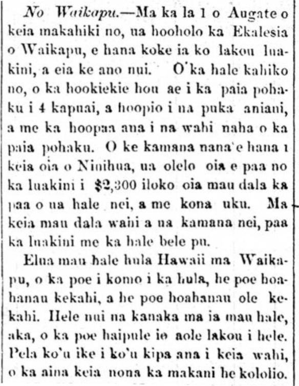 LahuiHawaii_8_18_1875_2