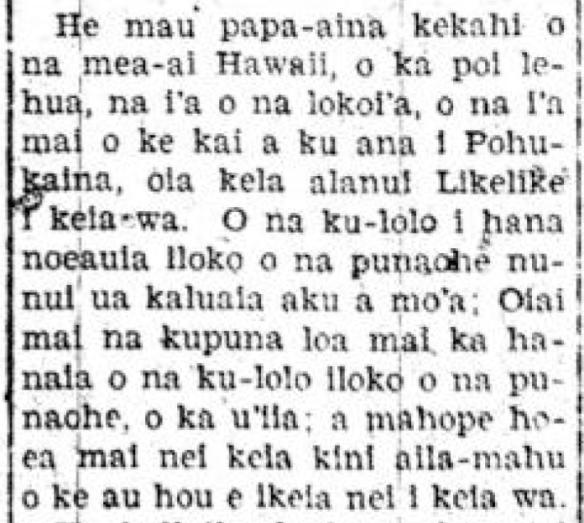 AlakaioHawaii_1_23_1930_2.png