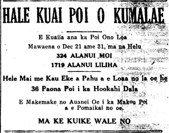 AlakaioHawaii_1_2_1930_4.png