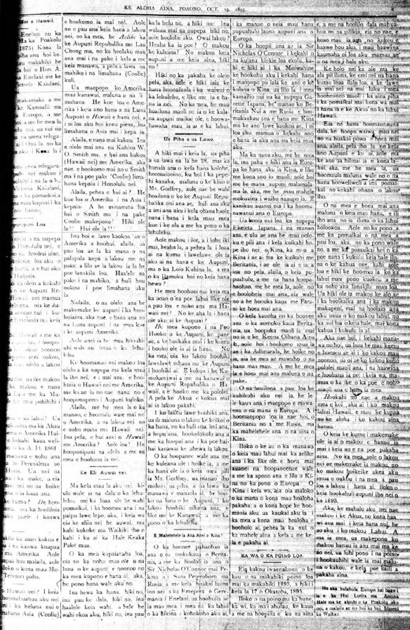 AlohaAina_10_19_1895_3.png