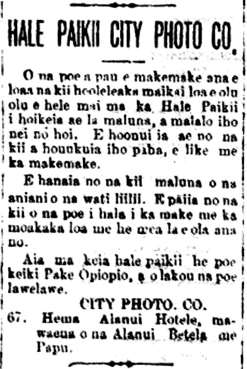 AlohaAina_5_18_1912_2.png