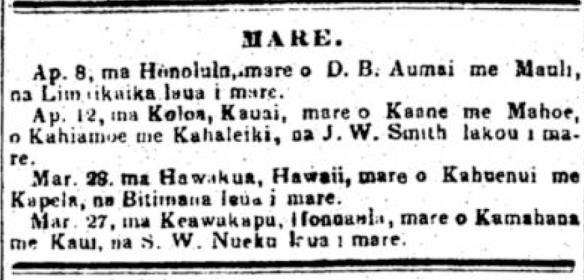 HaeHawaii_4_20_1859_11.png