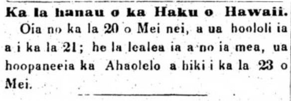 HaeHawaii_5_16_1860_28.png