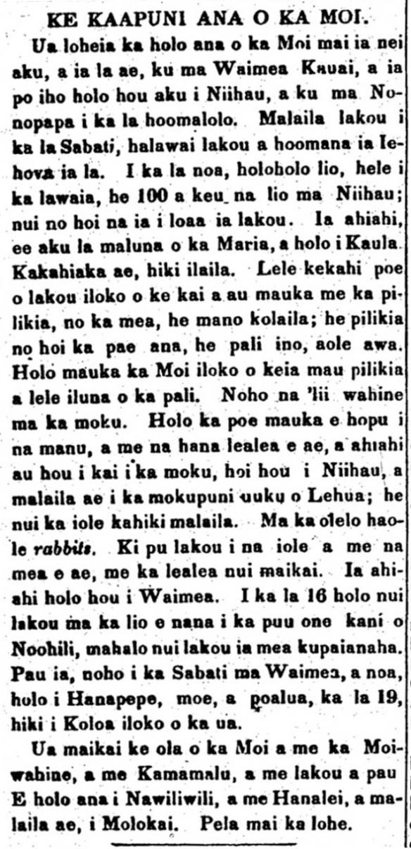 HaeHawaii_8_27_1856_102