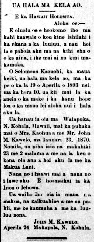 HawaiiHolomua_4_26_1893_2